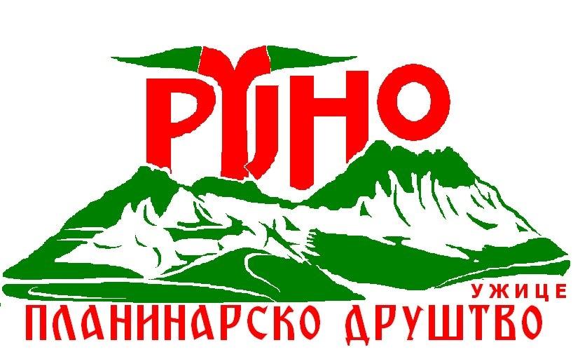 rujno logo.jpg